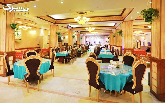 رستوران مفید با غذاهای اصیل ایرانی و موسیقی زنده