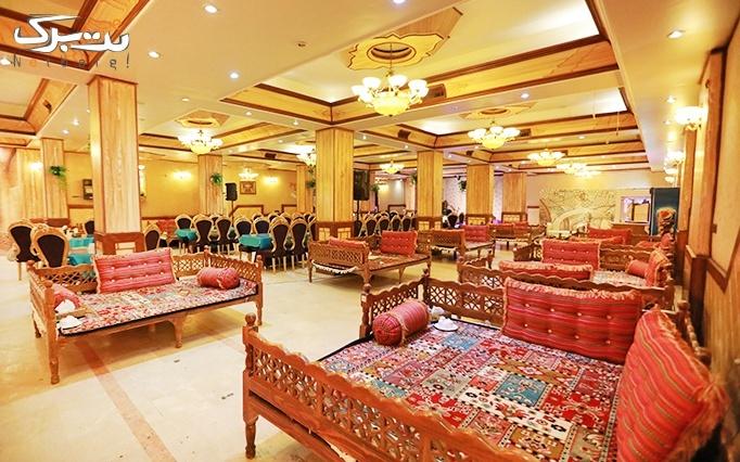 رستوران سنتی مفید با سرویس سفره خانه ای vip