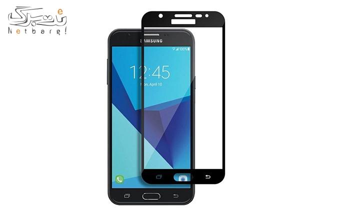 محافظ صفحه نمایش سامسونگ Galaxy J7 Pro