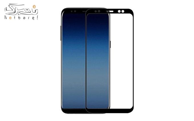 محافظ صفحه نمایش سامسونگ Galaxy A8
