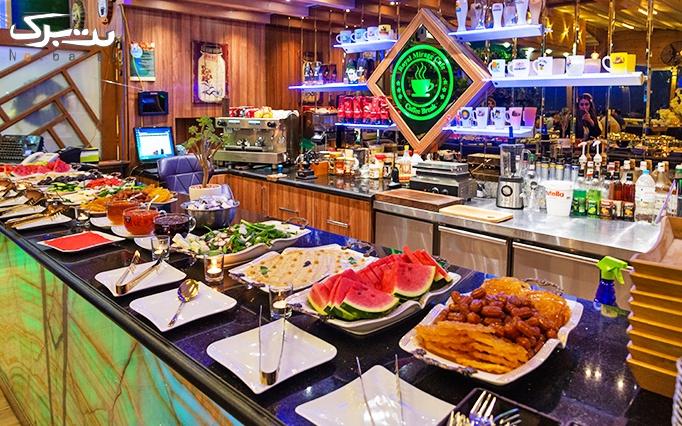 بوفه افطار رستوران بین المللی ژابیز