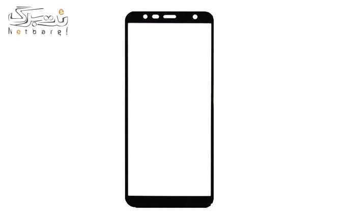 محافظ صفحه نمایش سامسونگ Galaxy J4