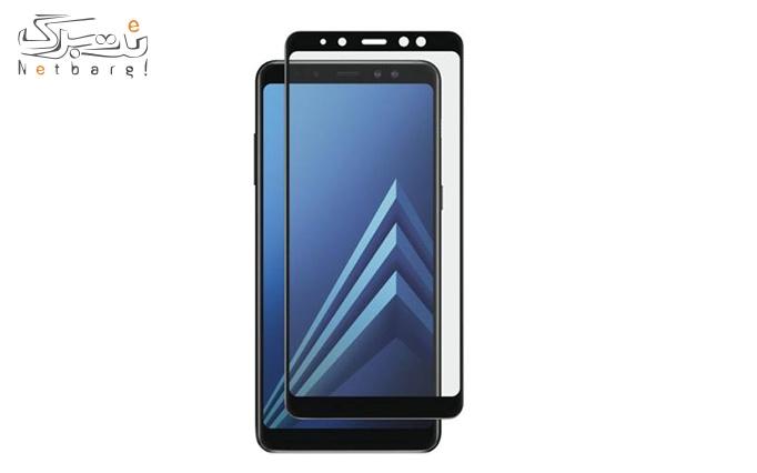 محافظ صفحه نمایش سامسونگ Galaxy A8 Plus