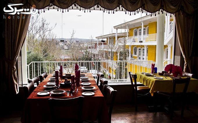 افطار در هتل 3 ستاره ییلاقی سحاب ( ورودی یک )