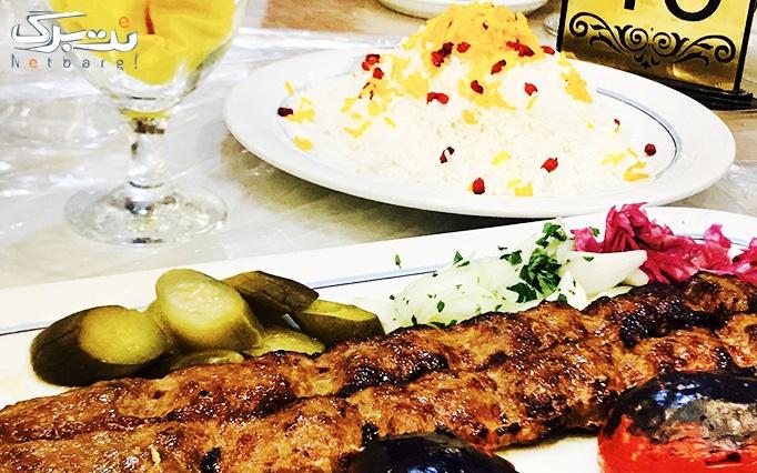 افطار در رستوران سلطانی vip پنج ستاره