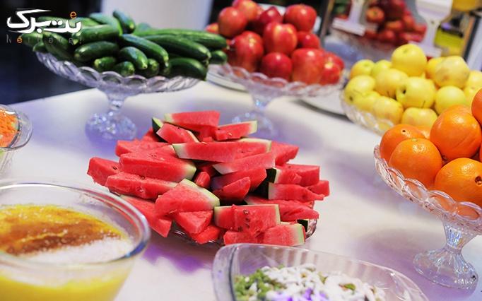بوفه افطاری و شام مجلل در رستوران پن