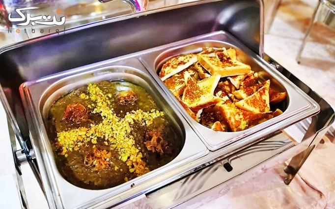 بهترین بوفه افطار در کیان سنتر 2