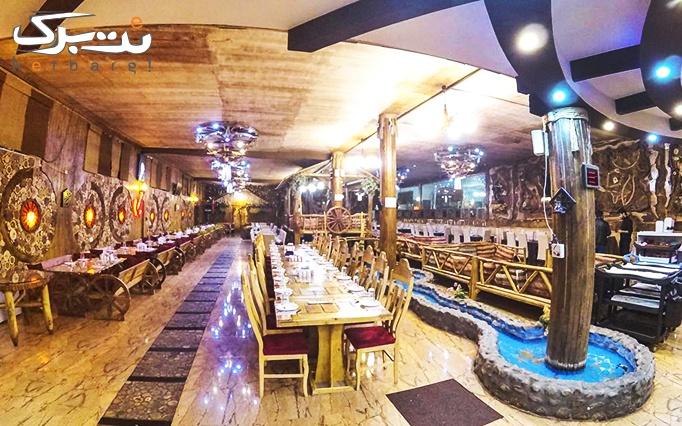 رستوران لوکس مظفریه با غذاهای لاکچری