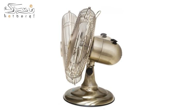پنكه پارس خزر مدل رومیزی آنتیک 16 اینچ