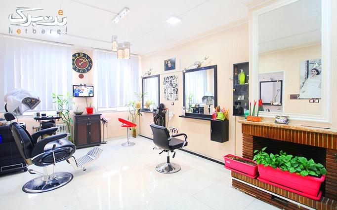 کوپ ساده مو در آرایشگاه غزل بانو