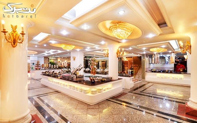 بوفه افطار در هتل بین المللی قصر