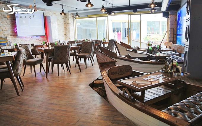 سینی افطار در کافه رستوران بوت