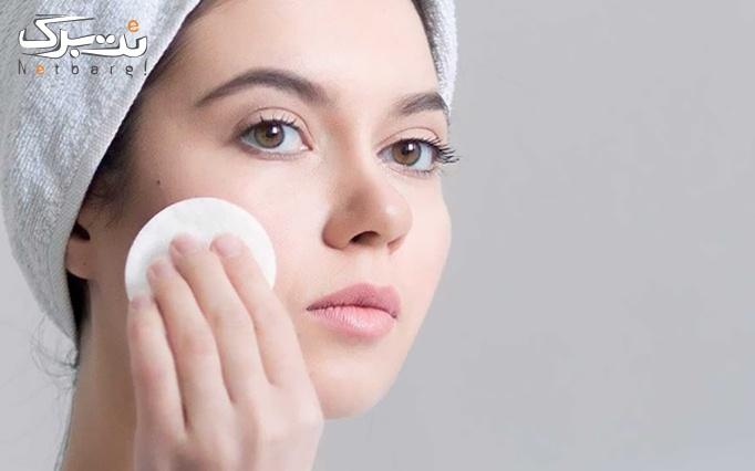 پاکسازی پوست با دستگاه در دنیای زیبایی نازنین