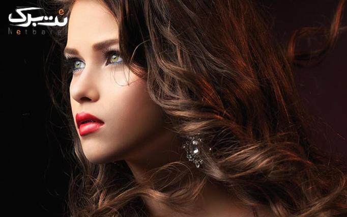 آبرسانی مو در دنیای زیبایی نازنین