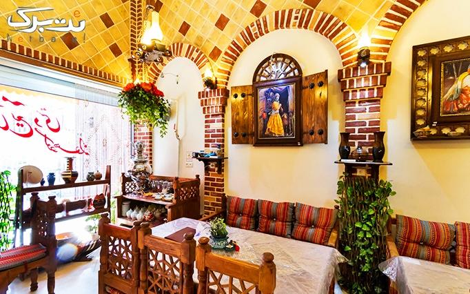 سینی افطار در رستوران گوهرانه