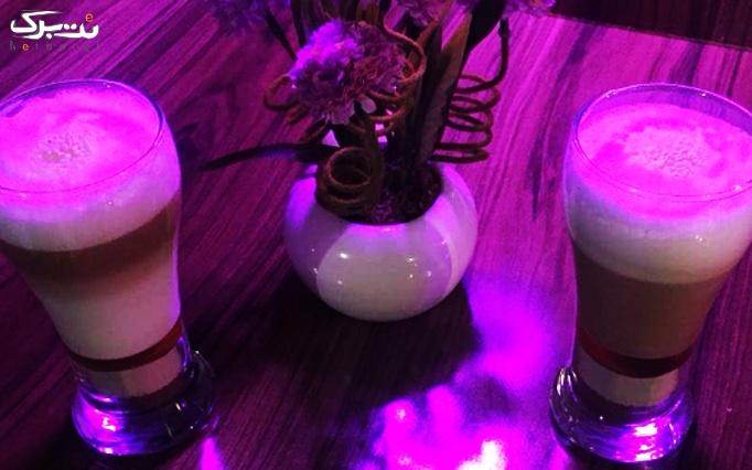کافی شاپ هانا با منو دمنوش و نوشیدنی های گرم
