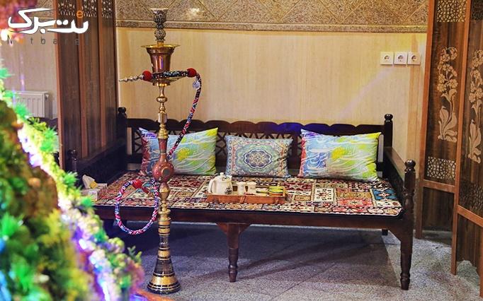 سرویس سفره خانه ای عربی و vip در سفره خانه باغ جنت