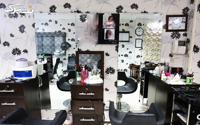 لیفت ابرو و مژه یا لمینت مژه در آرایشگاه شمیم
