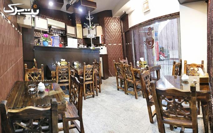 سینی افطار در کافه جو
