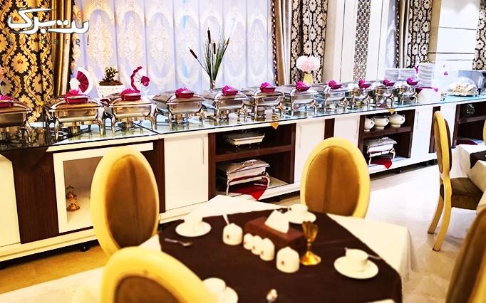 افطار و سحر در هتل الماس نوین 4 ستاره