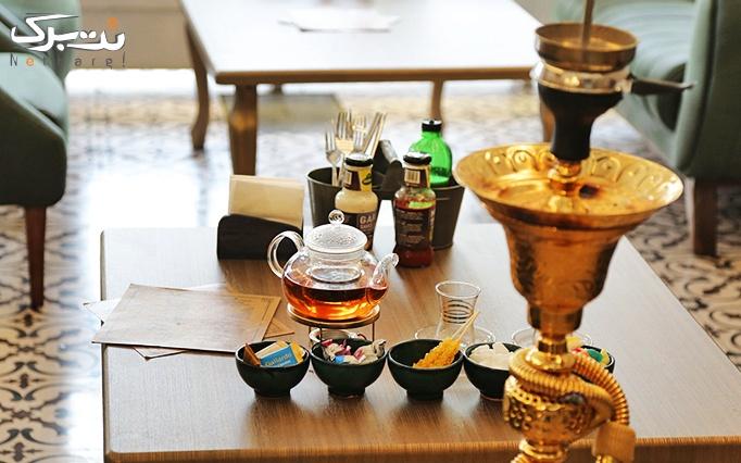 افطار در کافه ایوان