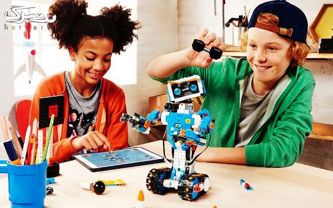 آموزش رباتیک در موسسه علمی دخترانه هوش آذین