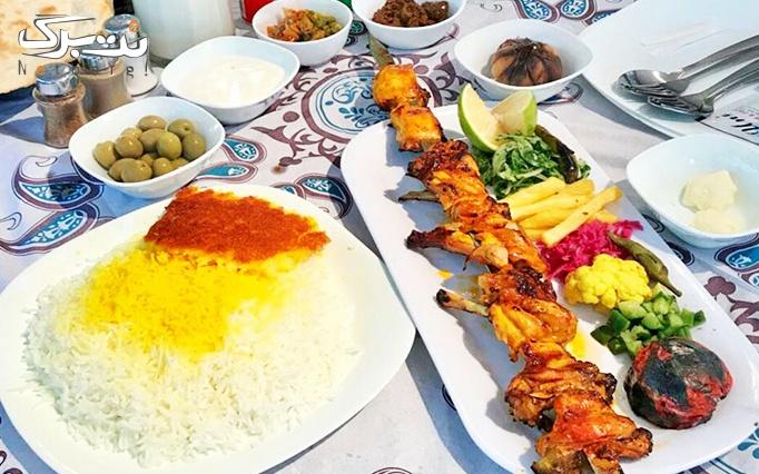 سنتی سرای ماهور با منو افطار