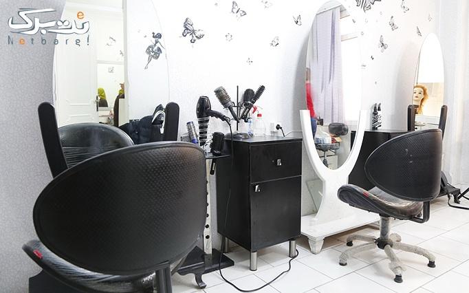 کوتاهی مو جدید در آرایشگاه هنر