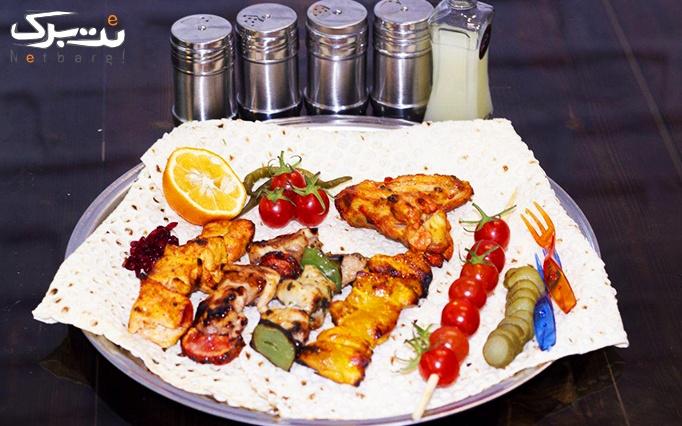 سینی کباب رستوران مزه خوش مزه
