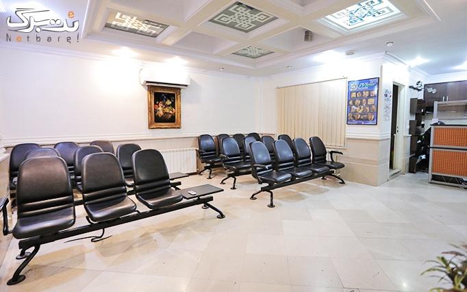 میکرونیدلینگ در مطب دکتر خسروی