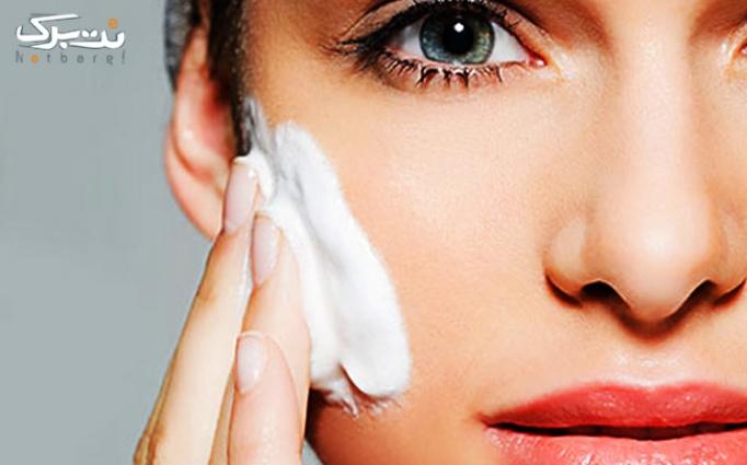 آبرسانی پوست و ویتامینه صورت در آرایشگاه ویان