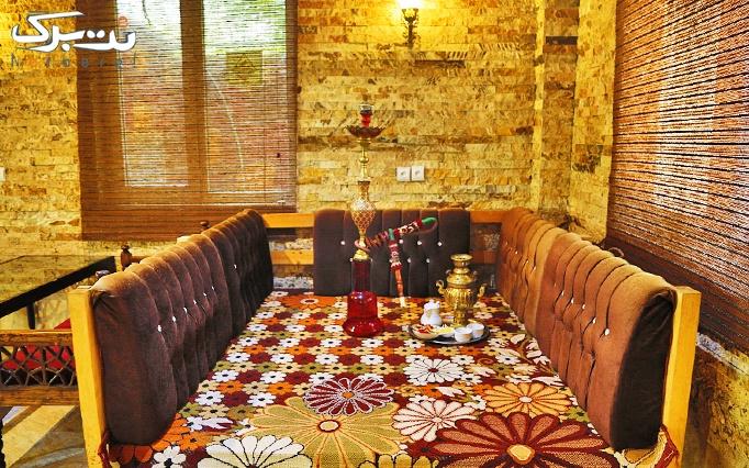 بوفه افطار در رستوران گل یخ
