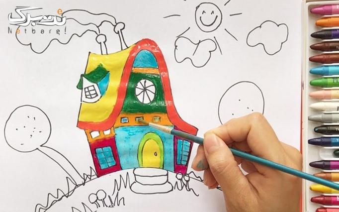 آموزش نقاشی در موسسه علمی دخترانه هوش آذین