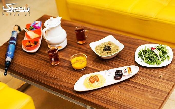 افطار و سرویس چای سنتی عربی در سفره خانه اعلا