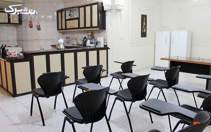 آموزش تهیه 3 نوع نان در آموزشگاه کلبه هنگامه