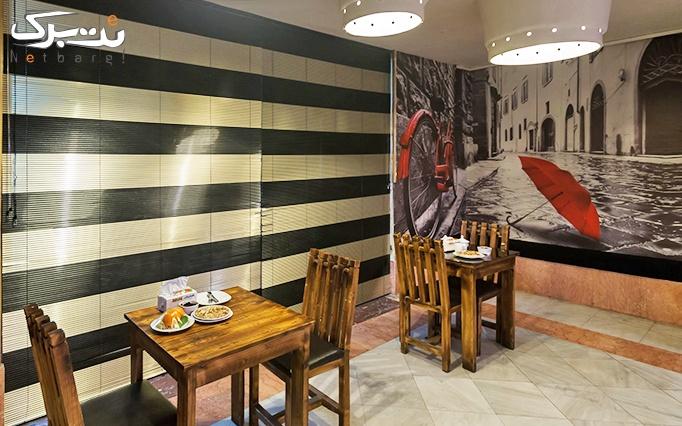 رستوران کوچینی با سینی افطار، منو شام و موسیقی