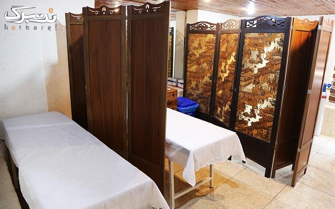 لیزر موهای زائد در مطب دکتر عباسی
