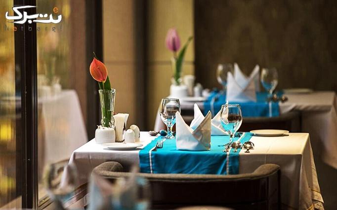 افطاری در رستوران مانداک هتل اسپیناس