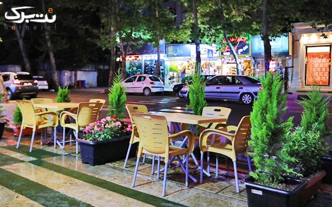 کافه ارگ با سینی های افطاری و سرویس سفره خانه ای