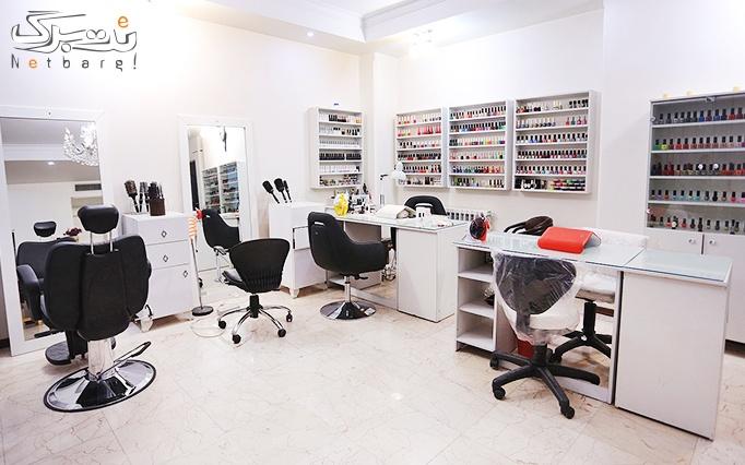 اصلاح و قرینه سازی ابرو در آرایشگاه عصر هنر