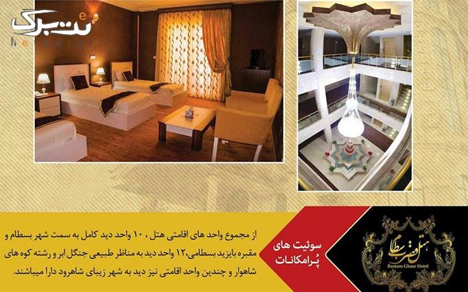 هتل قصر بسطام
