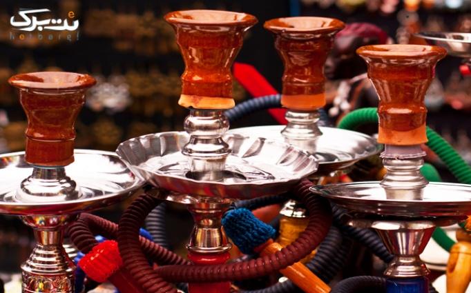 چای سنتی در کافه کلاسیک شهریار