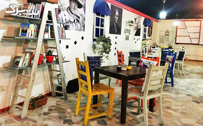 سینی افطار دو نفره در کافه ونیز