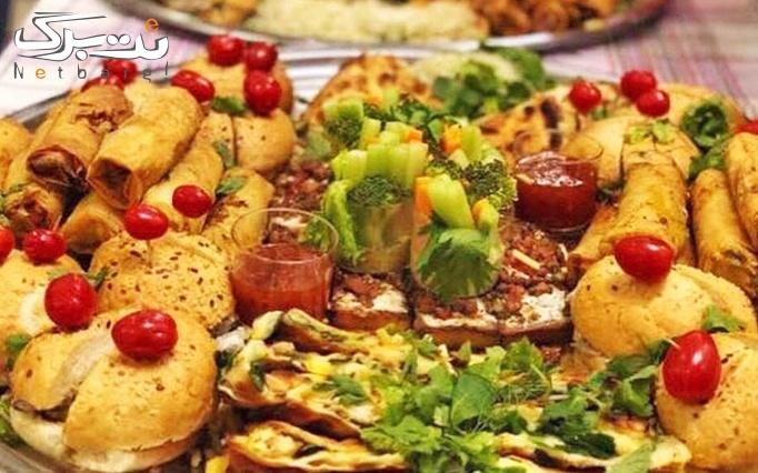 کافه بیزی شعبه ارتش سوهانک