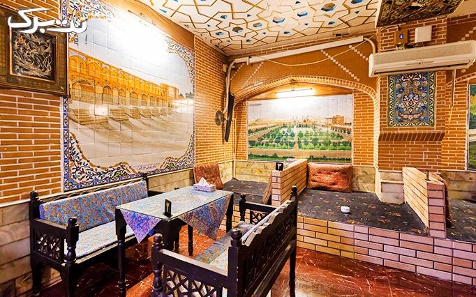 سینی افطاری و شام در رستوران سنتی اصفهان