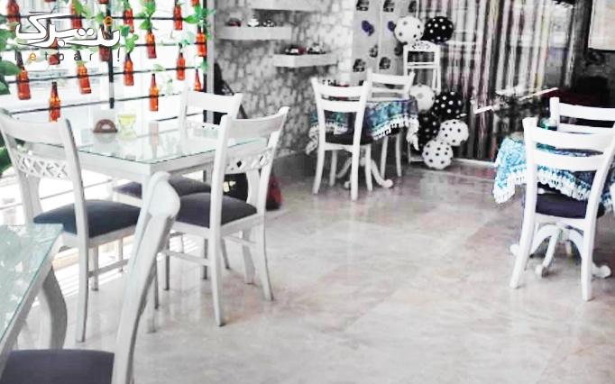منو کافه در کافه برف