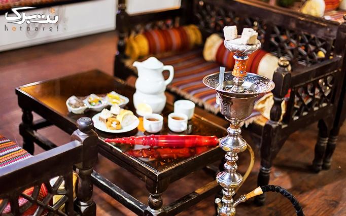 چای سنتی در رستوران سنتی بالاخان