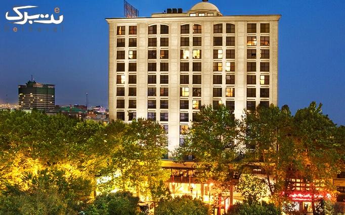 رستوران بلوار 126 هتل اسپیناس با بوفه افطاری