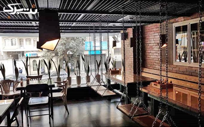 سینی افطار در کافه رستوران هارلم