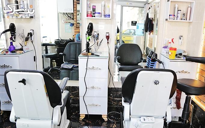 کوتاهی مو مردانه در آرایشگاه داماد شهر